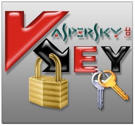 Kaspersky 2012 скачать.